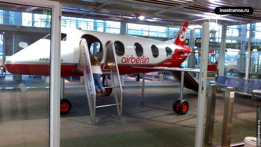 самолет эр берлин