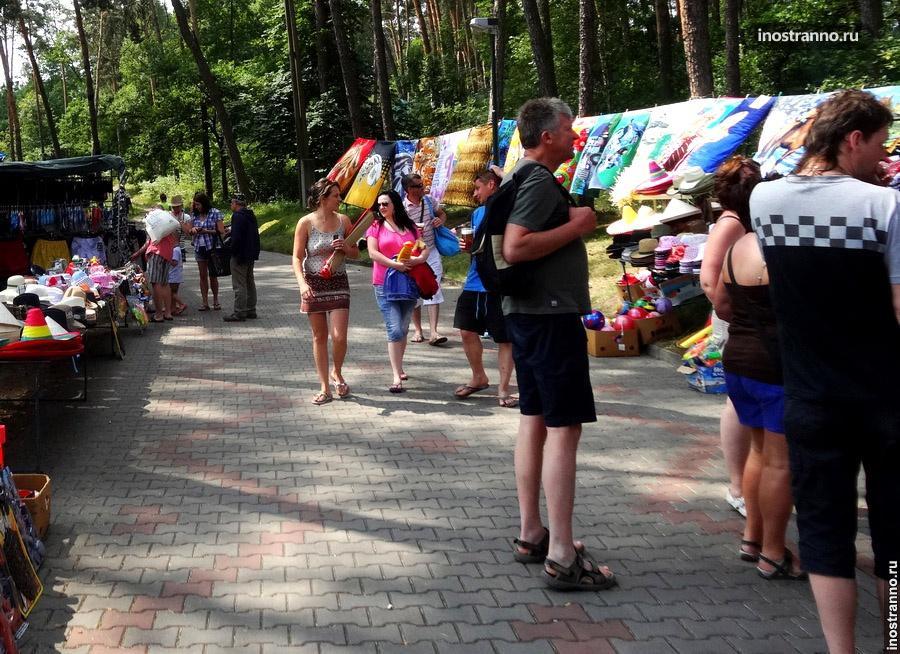 Чехи на озере