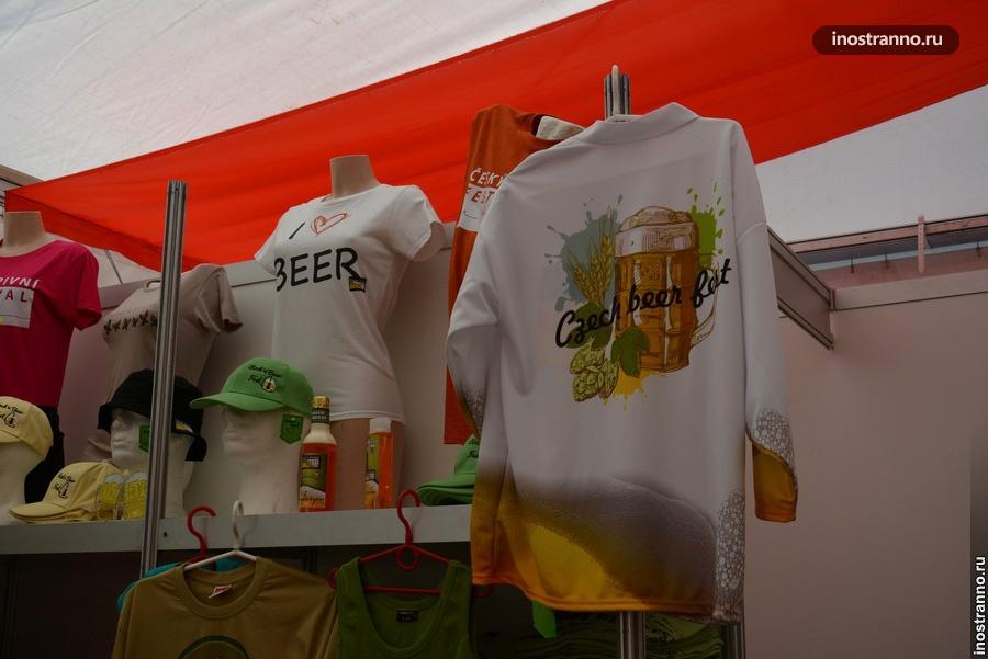 сувениры из Чехии с пивного фестиваля