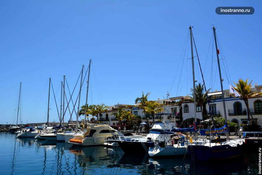 Яхты Пуэрто де Моган на канарах