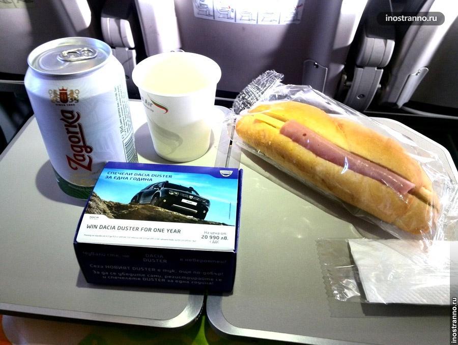 питание в самолете