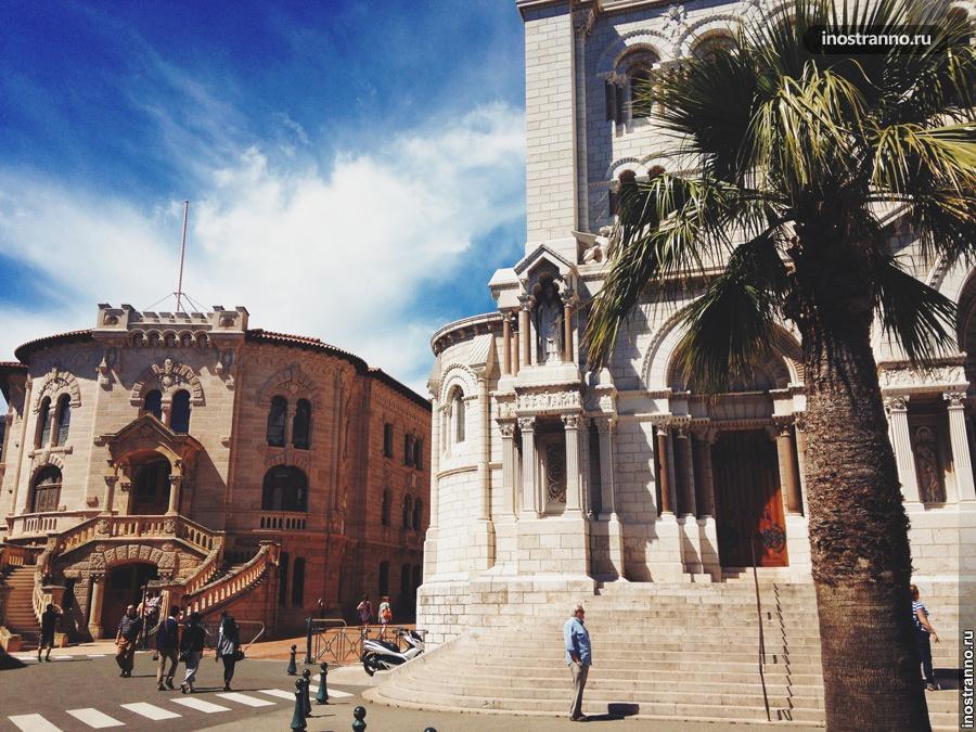 дворец юстиции и кафедральный собор монако
