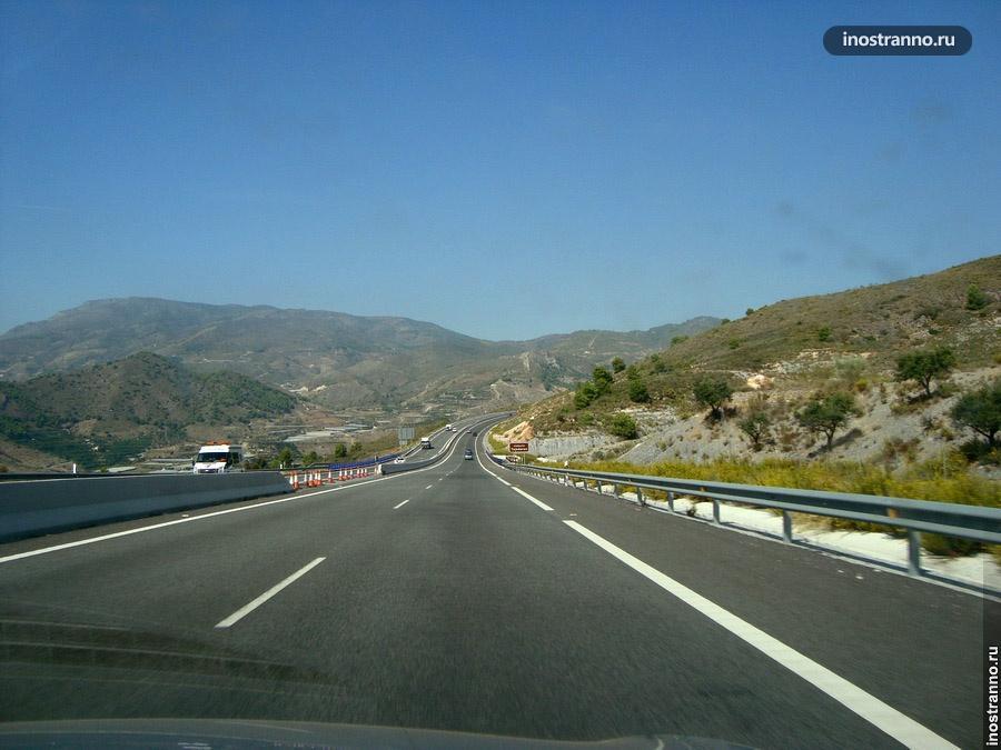Дороги в Испании