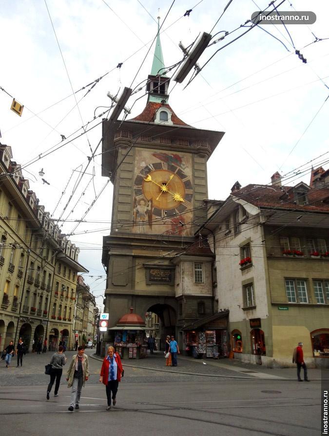 часовая башня в швейцарском берне