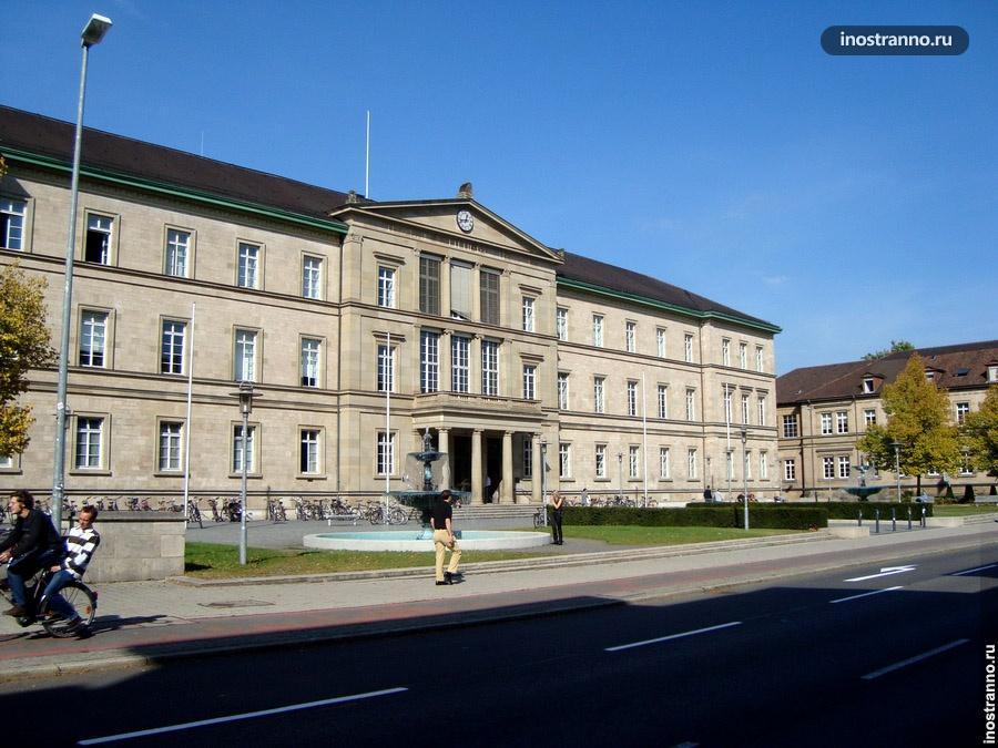 тюбингенский университет
