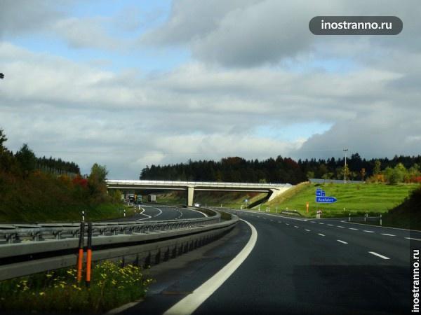 Скоростные дороги в Германии