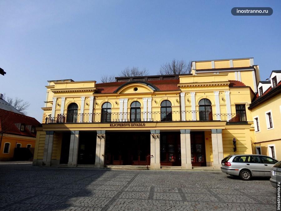 Клицперов театр