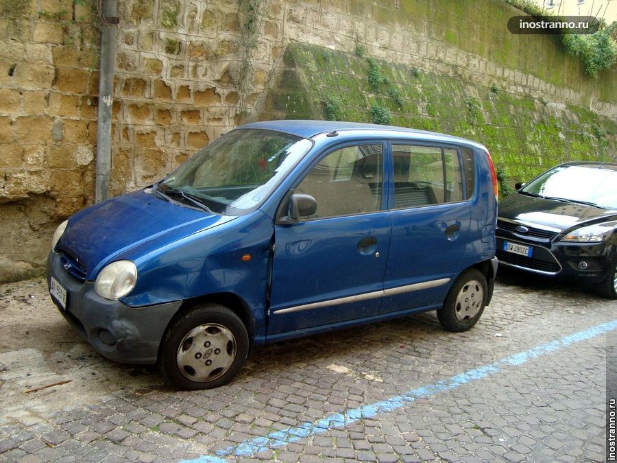 Парковка в Италии