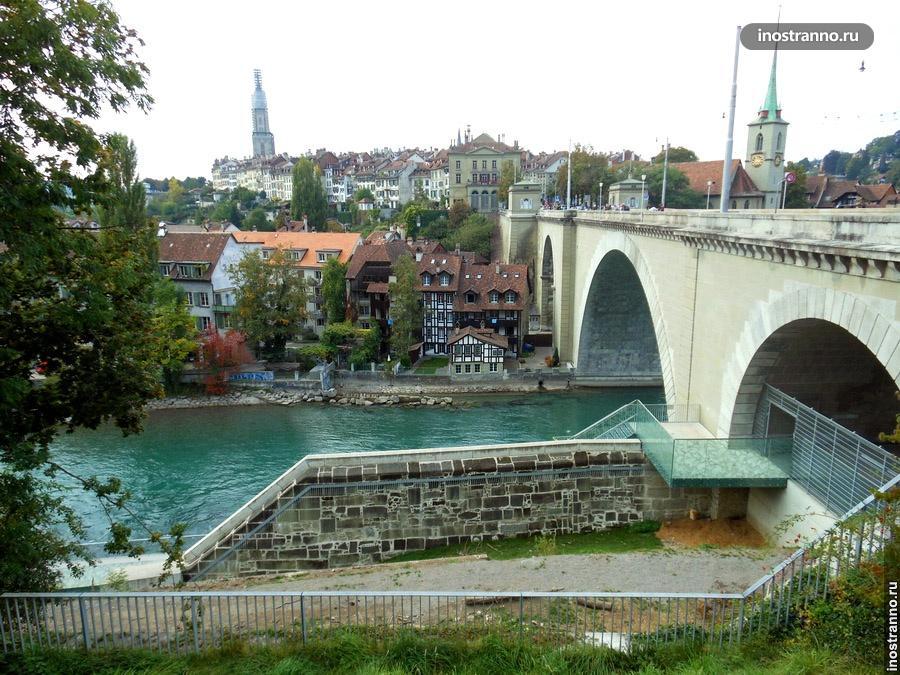 мост нидегбрюкке в берне