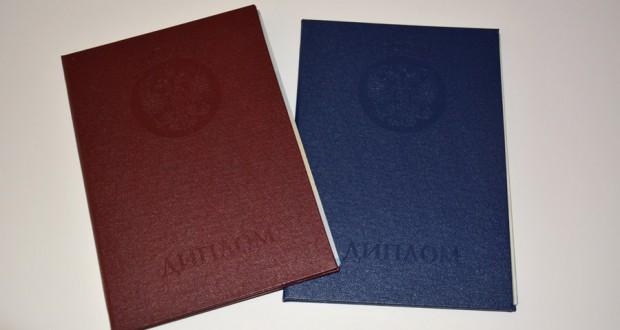 Нострификация диплома в Чехии Иностранно ру Нострификация диплома в Чехии