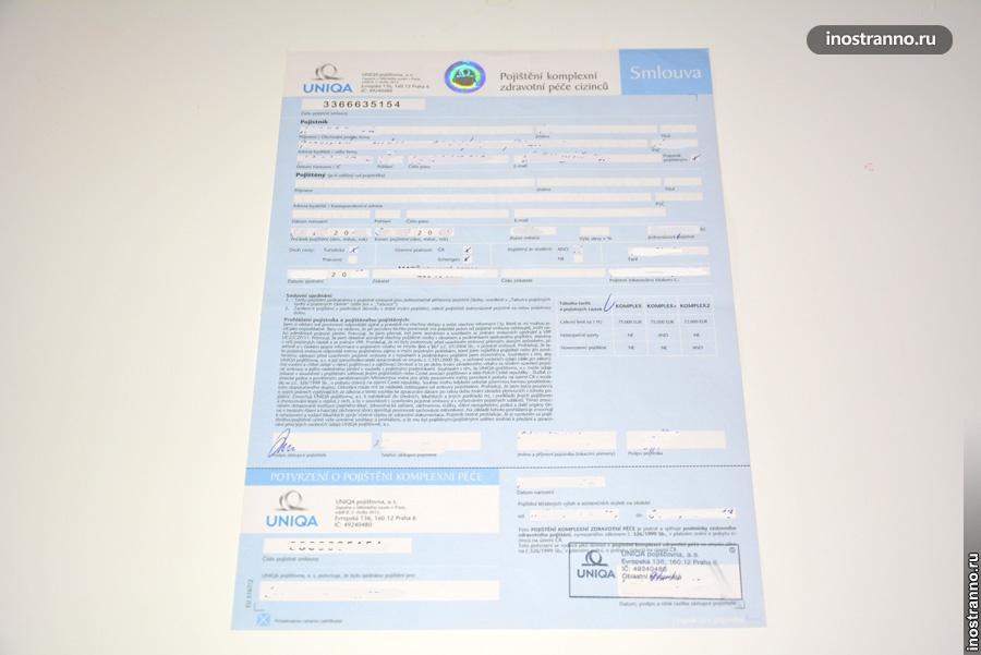 страховка Uniqa в Чехии