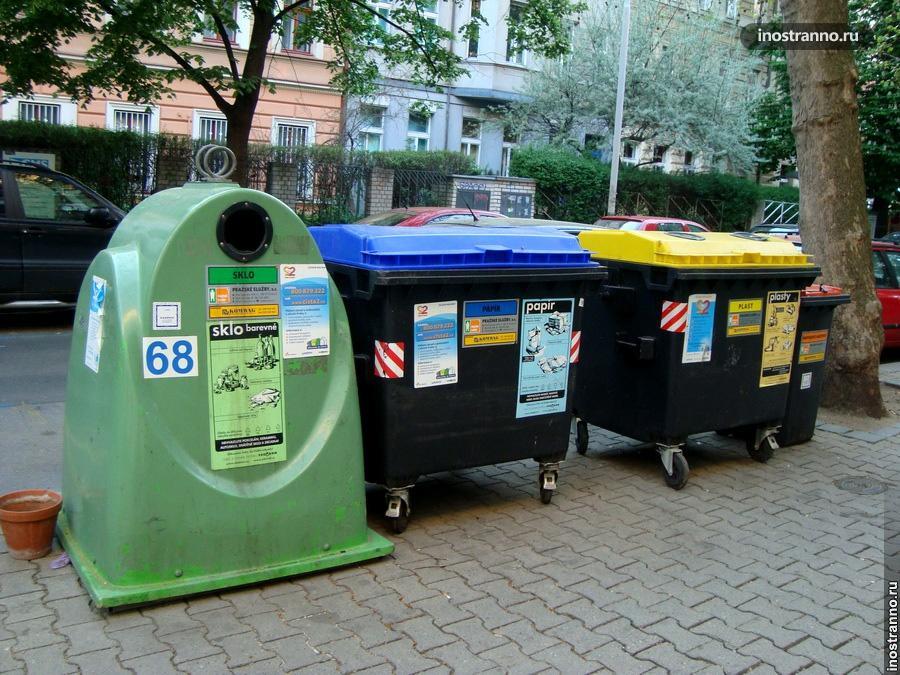 Разделение мусора в Чехии, контейнеры