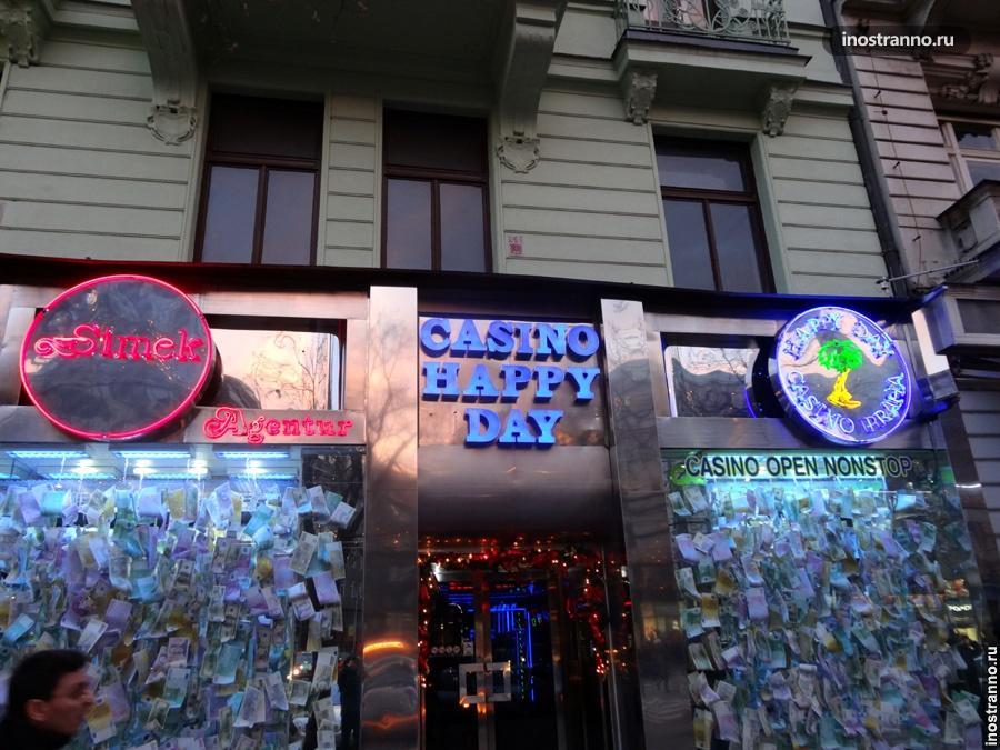 Хэппи Дэй казино в Праге