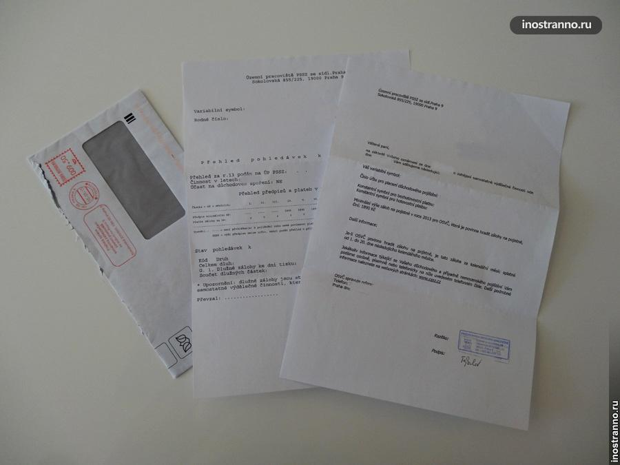 уведомление о регистрации в социалке