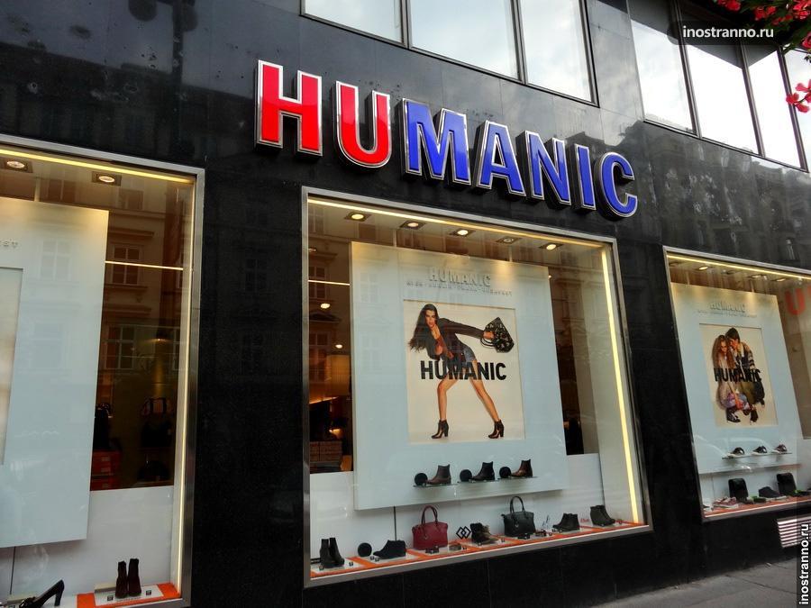 Магазин обуви Humanic в Чехии