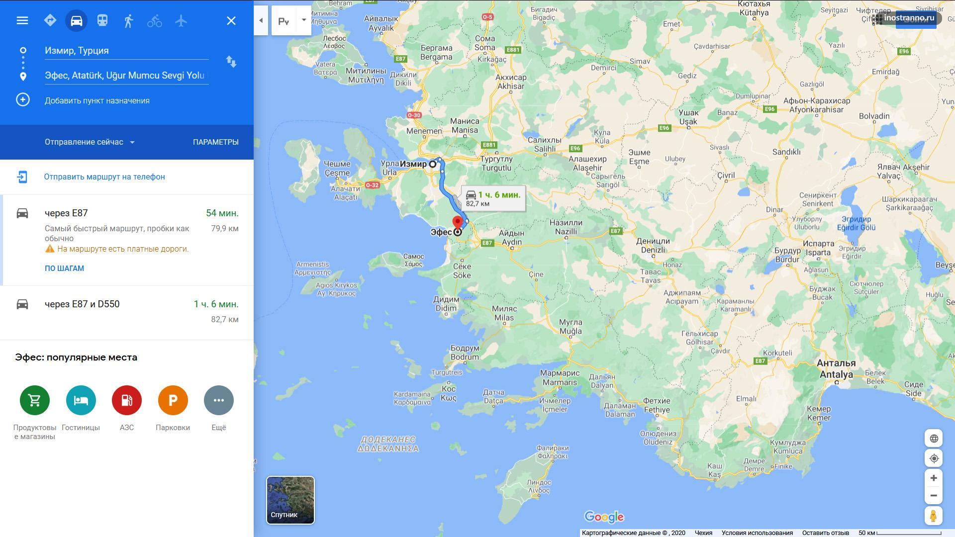 Эфес где находится на карте и как добраться из Измира