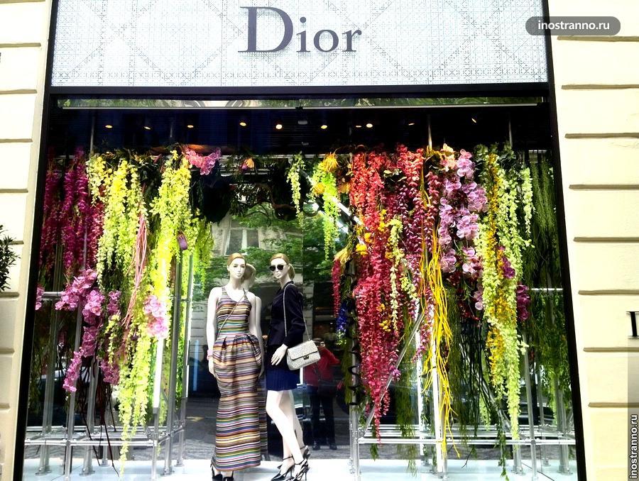Улица Парижская с модной обувью и одеждой в Праге