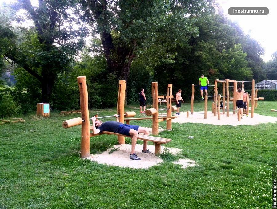 площадки для тренировок в Праге