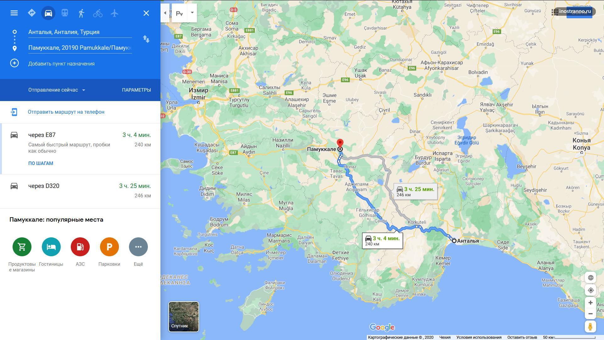 Памуккале на карте и как добраться из Анталии и Измира