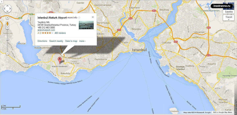 аэропорт ататюрк на карте стамбула