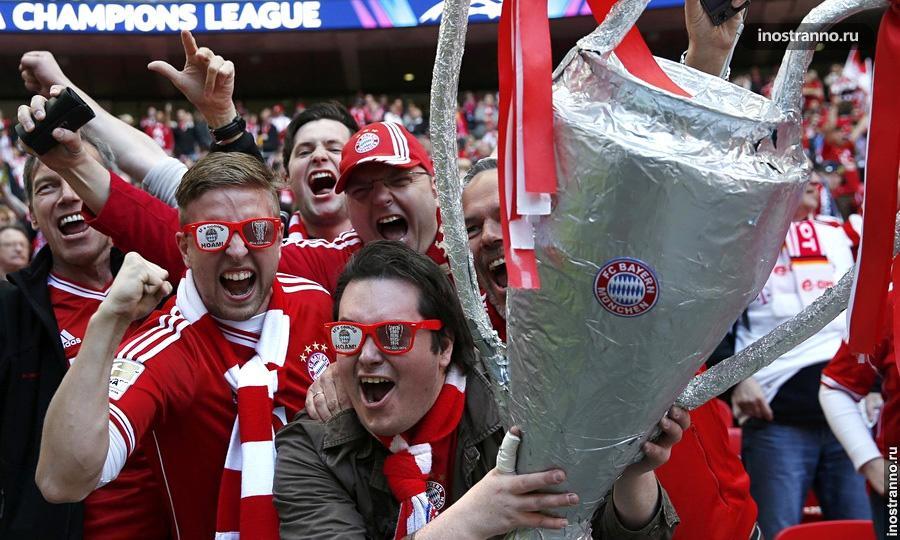 Немецкий футбол, фанаты