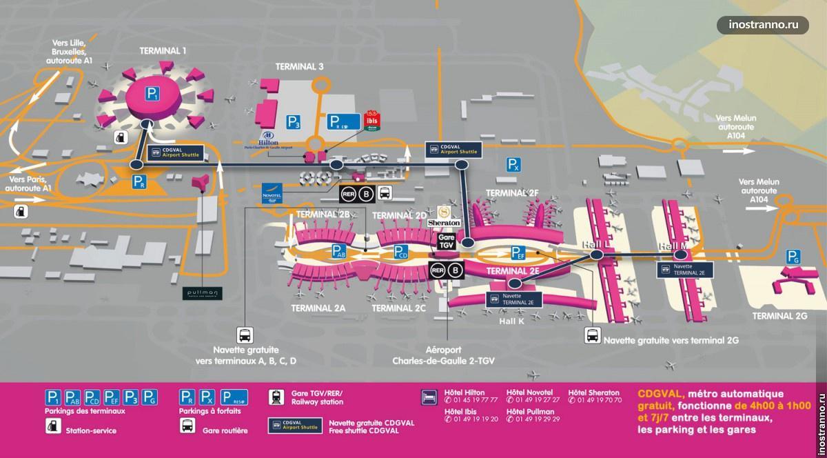 Карта аэропорта Шарль-де-Голль в Париже