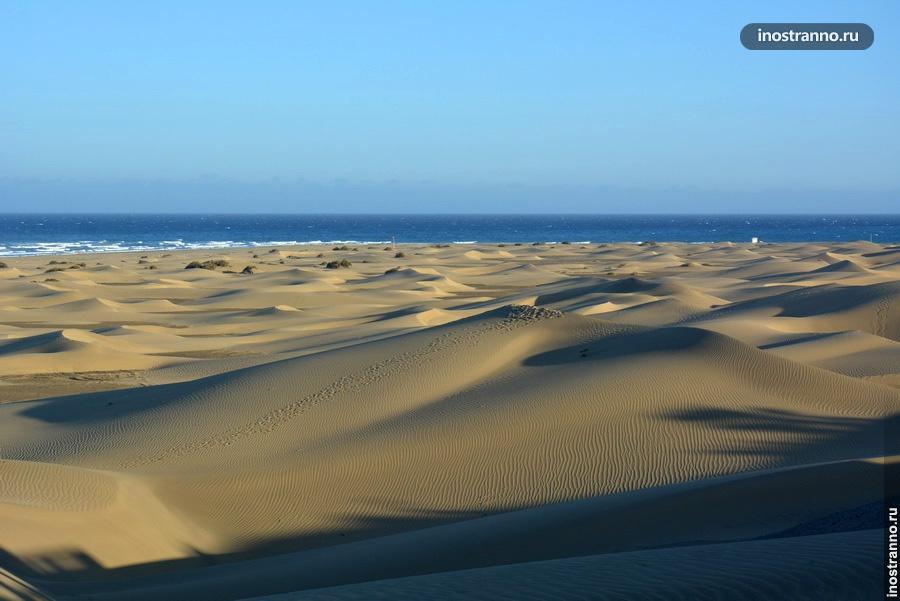 Золотые дюны Маспаломас