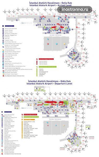 Схема карта аэропорта Стамбула Ататюрк