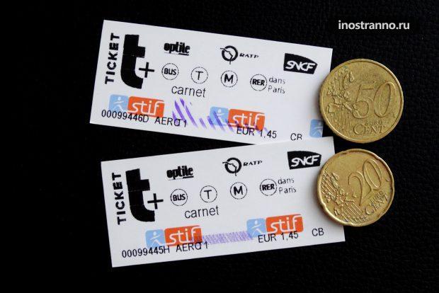 T+ билет на метро и автобус в Париже