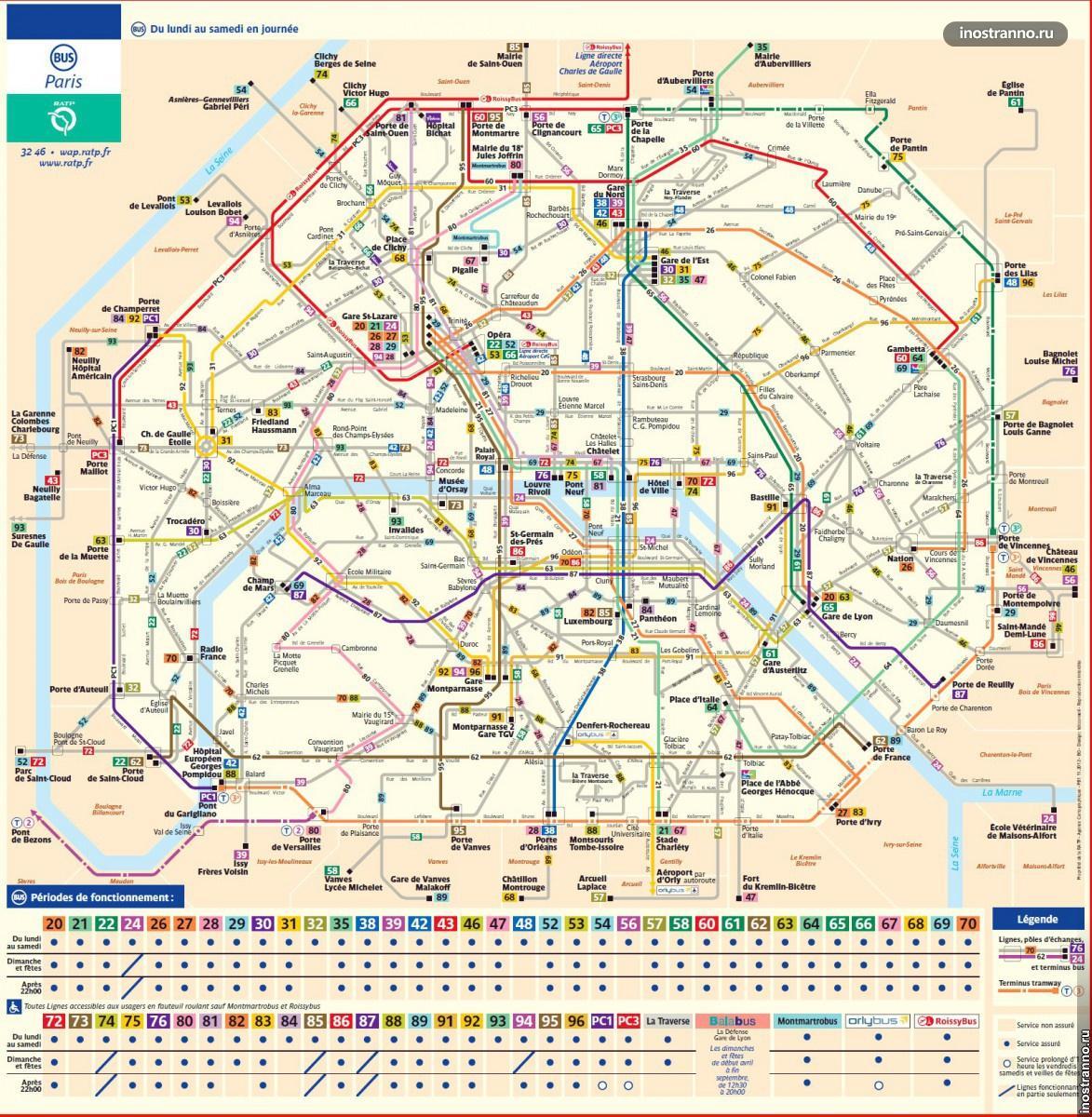 Карта автобусов в Париже