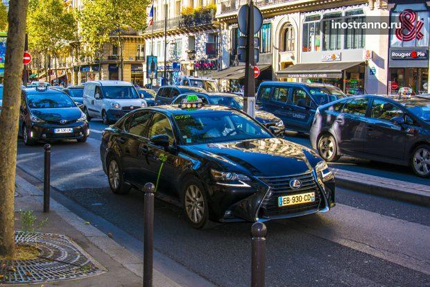 Такси Парижа