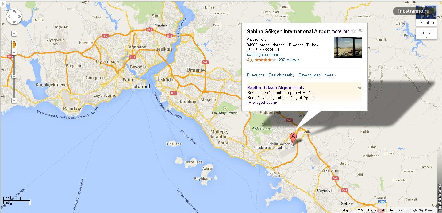аэропорт сабиха гекчен на карте