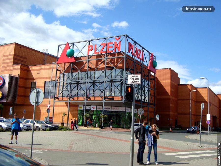 торговый центр в пльзене чехия