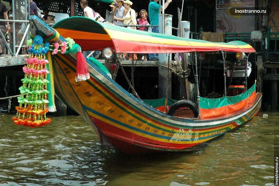 Водный транспорт в Бангкоке