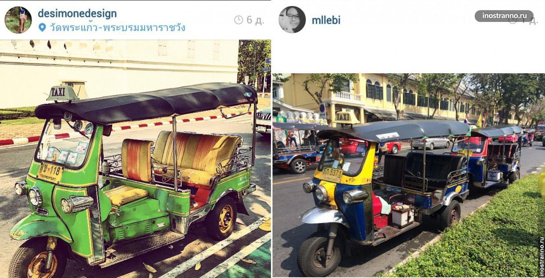 Тук Тук в Бангкоке