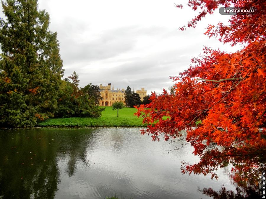 Осень, Чехия, замок Леднице