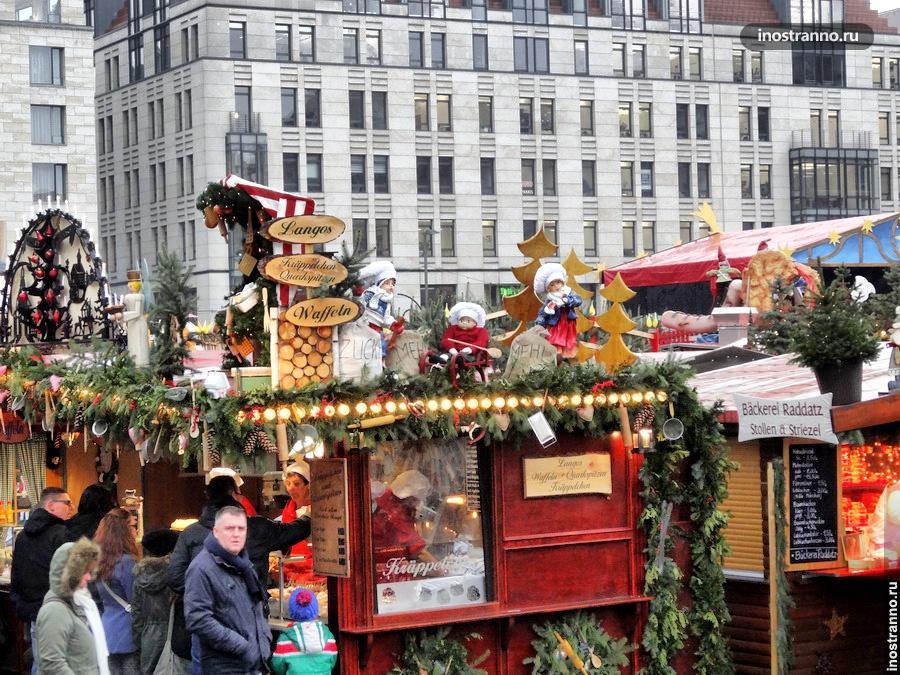 рождественский рынок в Германии