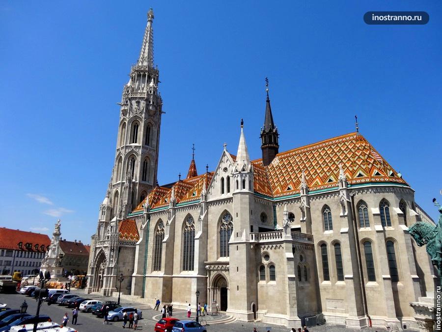 собор в будапеште