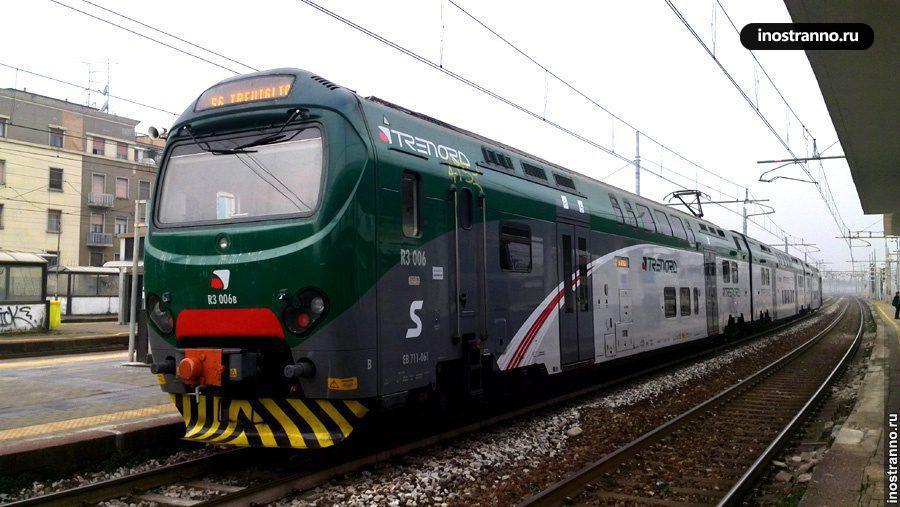 Электричка в Милане