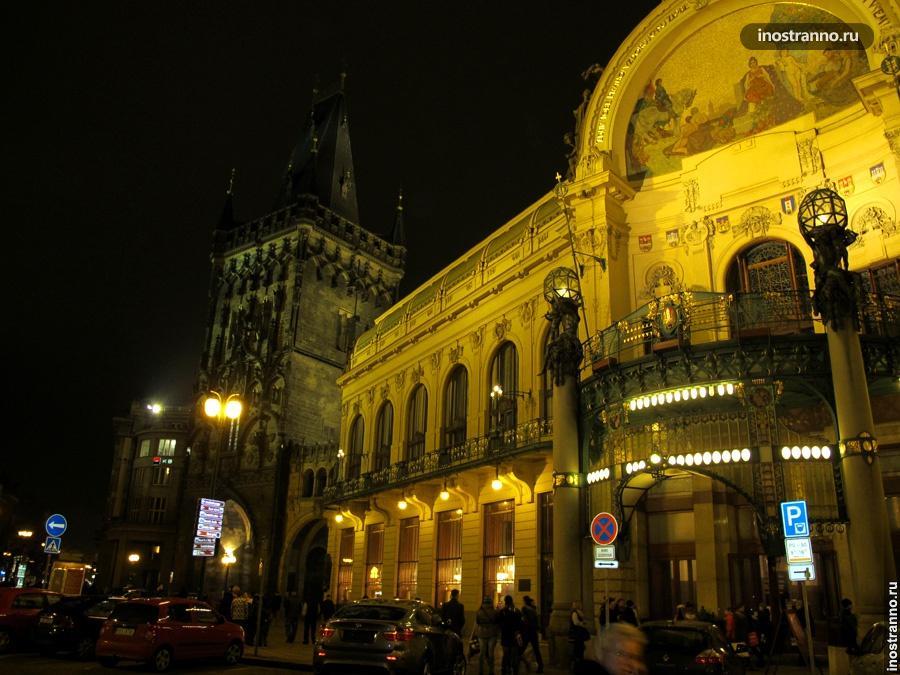 Пороховая Башня в Праге