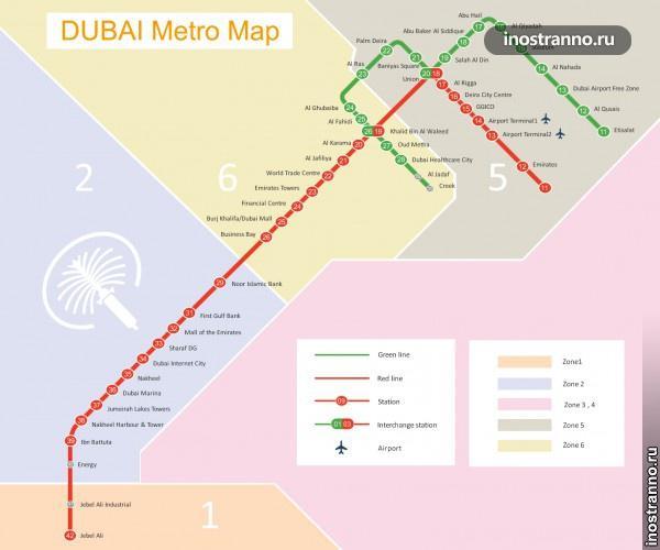 Карта метро Дубая на русском