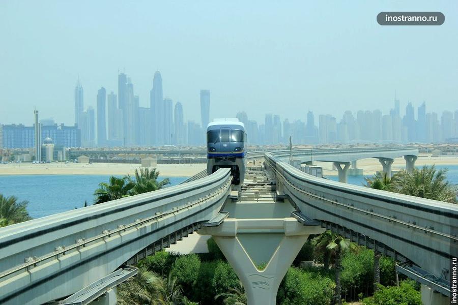 монорельс в Дубае