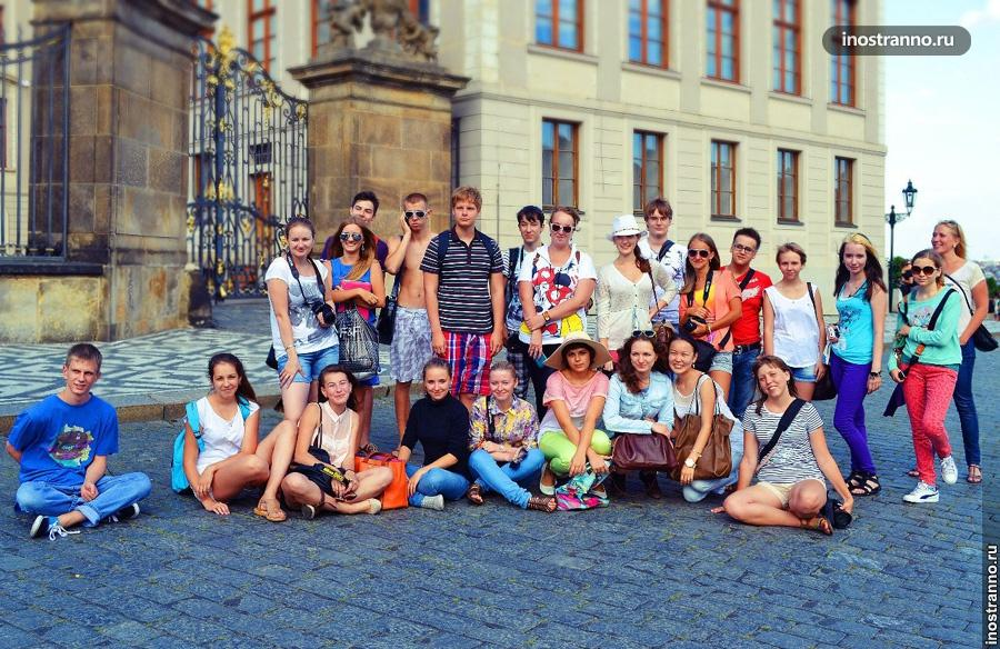 летние курсы чешского языка