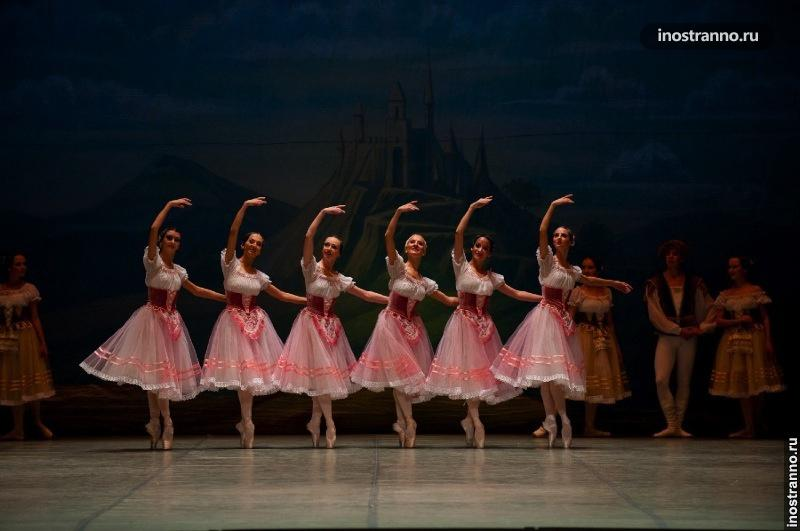 балет в праге