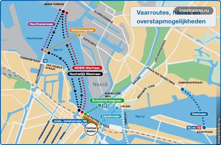 паромы в амстердаме