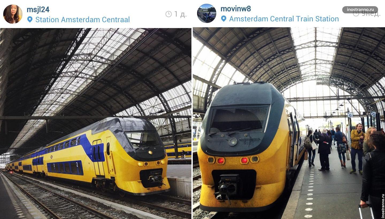 Поезд из аэропорта Амстердама Intercity