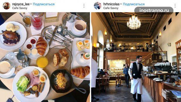 Cafe Savoy красивое место для завтрака в Праге