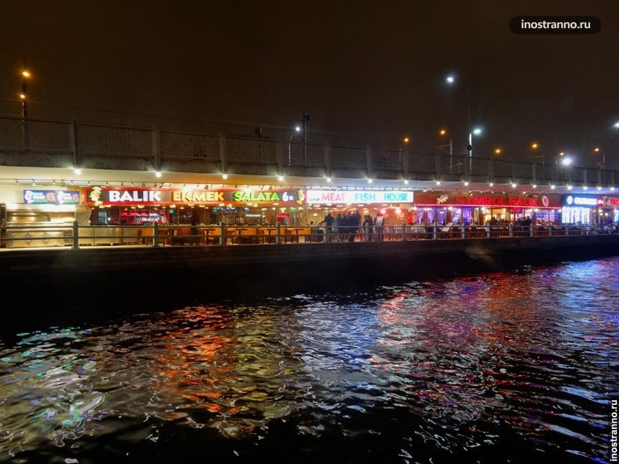 Рестораны в Стамбуле, Галатский мост
