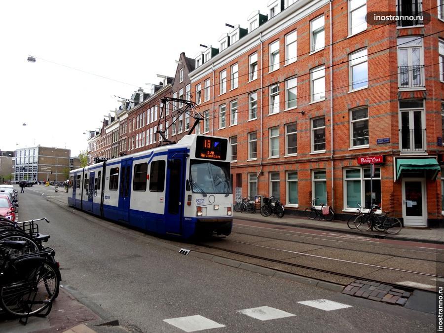 транспорт а амстердаме