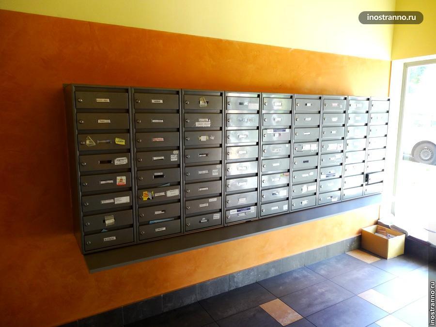 Почтовые ящики в Праге